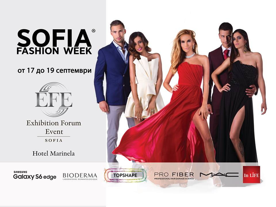 TRY WITH INA & Sofia Fashion Week 2015